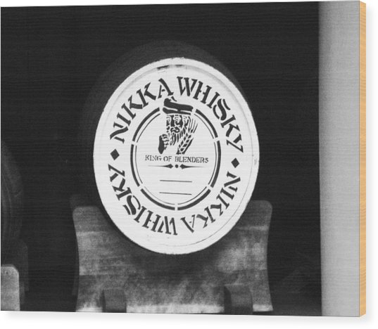 Nikka Whiskey Barrell Wood Print by Naxart Studio