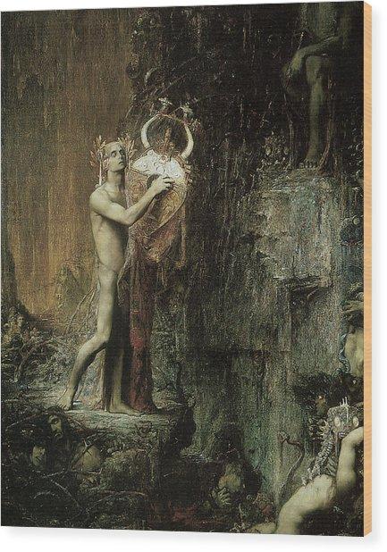 Orpheus Wood Print by Pierre Amedee Marcel-Beronneau