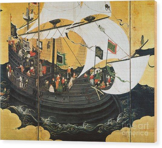 Portuguese Galleon Wood Print