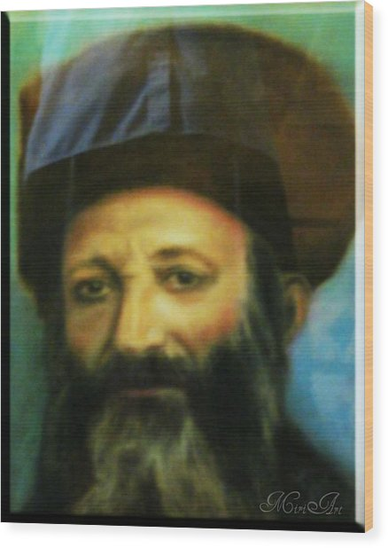 Rav Abraham Isaac Kook Wood Print