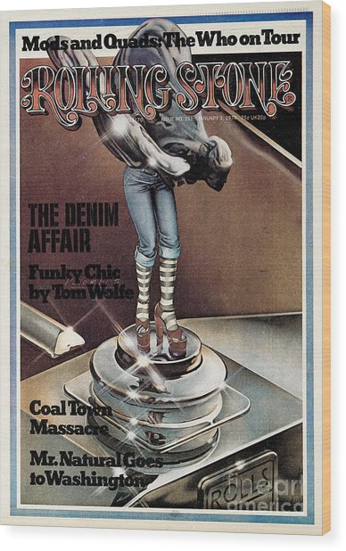 Rolling Stone Cover - Volume #151 - 1/3/1974 - Funky Chic Wood Print by Peter Palombi