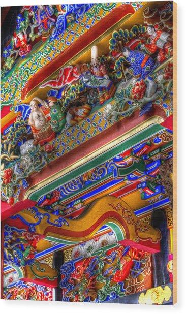 Shrine-3 Wood Print