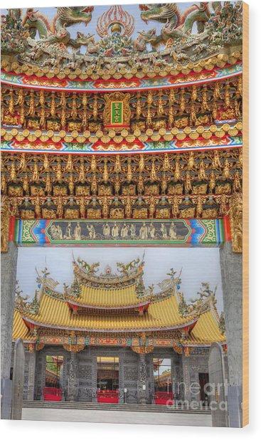 Taoist Temple 8 Wood Print by Tad Kanazaki
