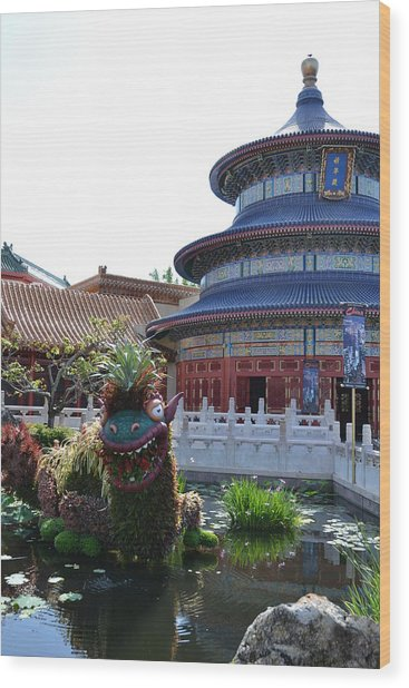 Topiary Dragon Wood Print