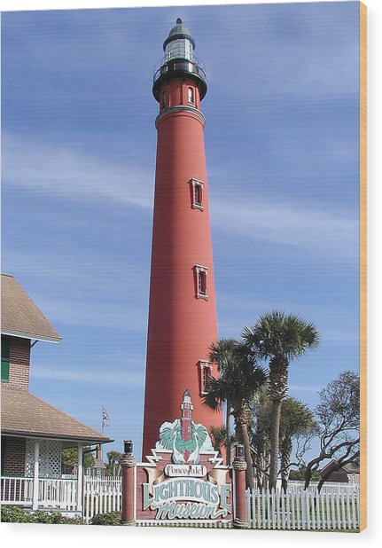 Towering Lighthouse Wood Print
