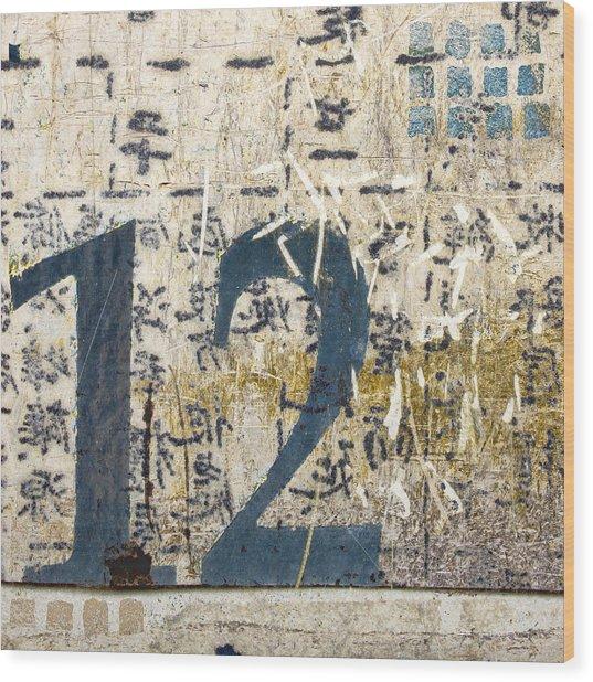 Twelve Left Wood Print