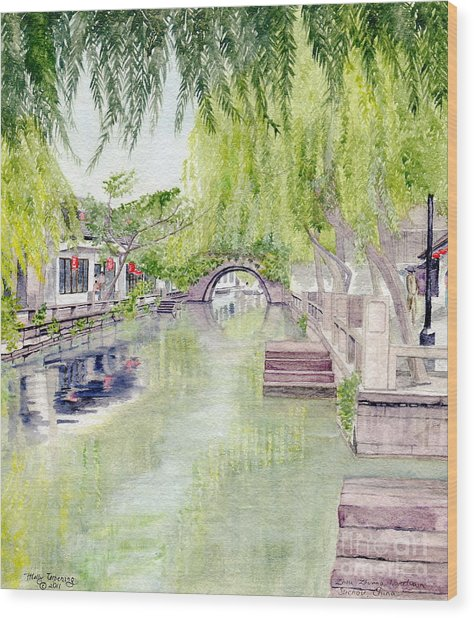 Zhou Zhuang Watertown Suchou China 2006 Wood Print