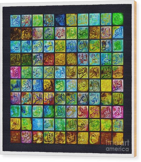 99 Names Of Allah Wood Print