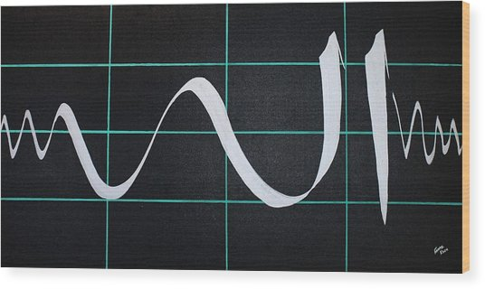 Divine Name In Cardiograph Wood Print