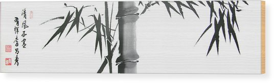 Bamboo Wood Print by Chang  Lee