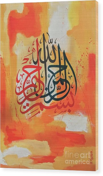 Wood Print featuring the painting Bismillah by Nizar MacNojia