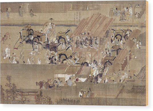 Japan: Buddhist Priest Wood Print