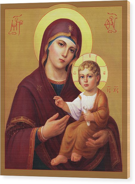 Our Lady Of The Way - Virgin Hodegetria Wood Print