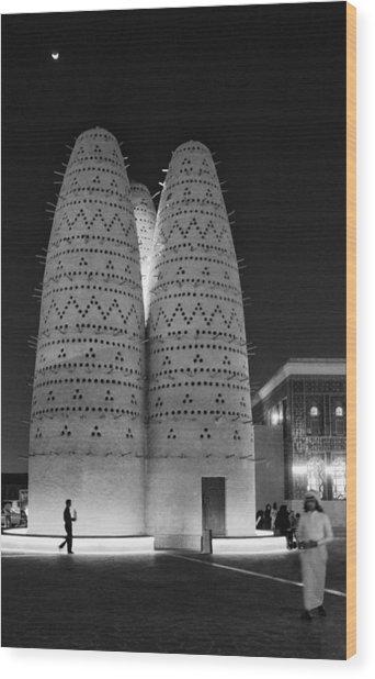 Qatar Cultural Village Wood Print