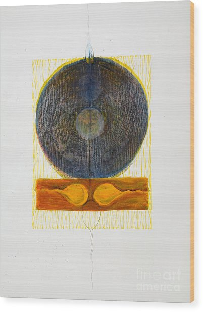 Reciprocal End Wood Print by Asma Hashmi