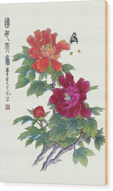 Red Peonies Wood Print