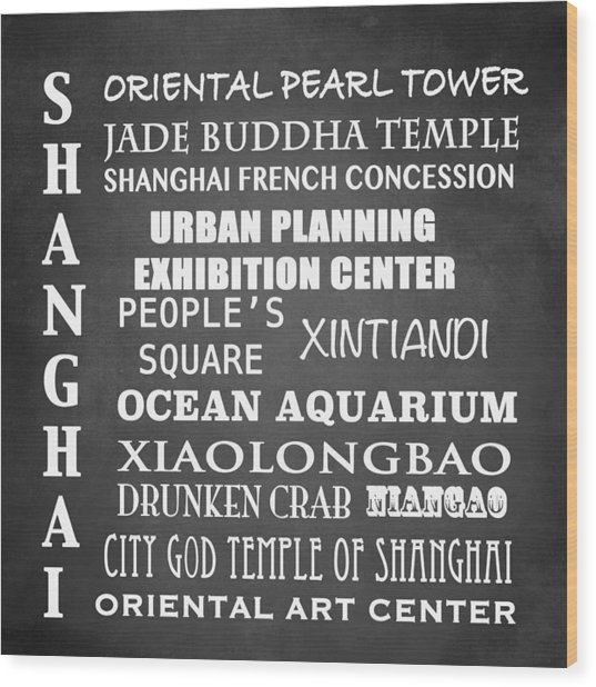 Shanghai Famous Landmarks Wood Print