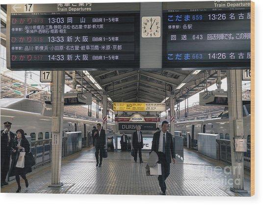 Tokyo To Kyoto, Bullet Train, Japan 3 Wood Print