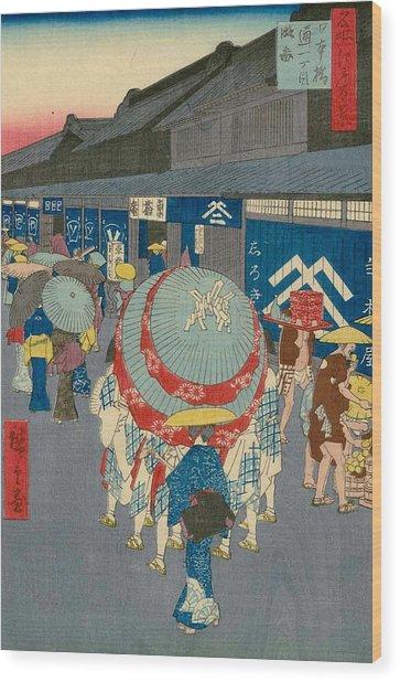View Of Nihonbashi Tori 1-chome Wood Print