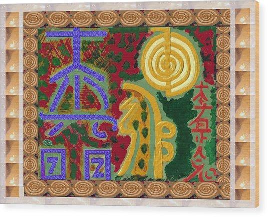 2015 Version Reiki Healing Symbols By Navin Joshi Wood Print