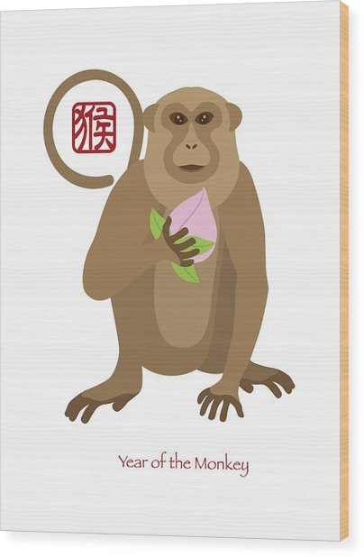 2016 Chinese Year Of The Monkey With Peach Wood Print