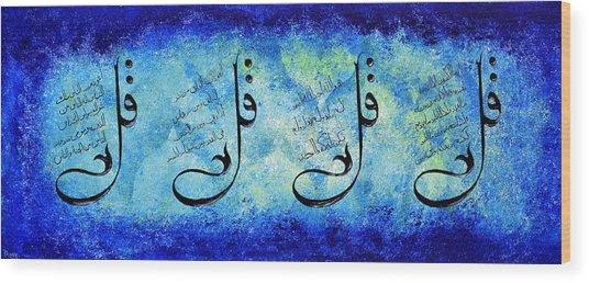 4 Qul Wood Print