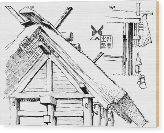 5.14.japan-3-detail-a Wood Print