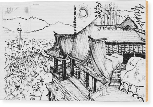 5.24.japan-5-detail-c Wood Print