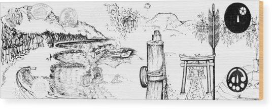 5.26.japan-6-detail-a Wood Print