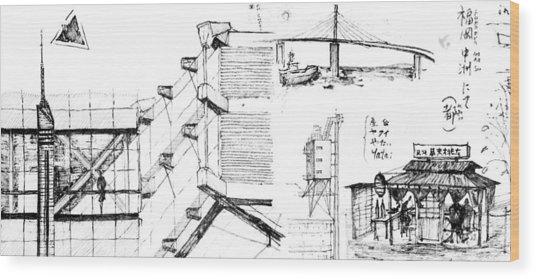 5.32.japan-7-detail-b Wood Print