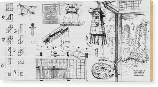5.41.japan-9-detail-c Wood Print