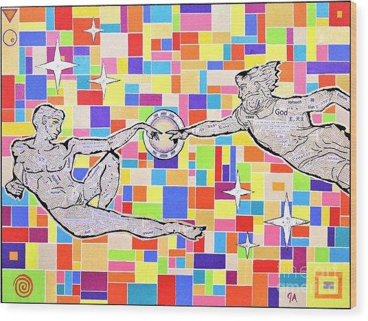 76 Aka The Gift Wood Print