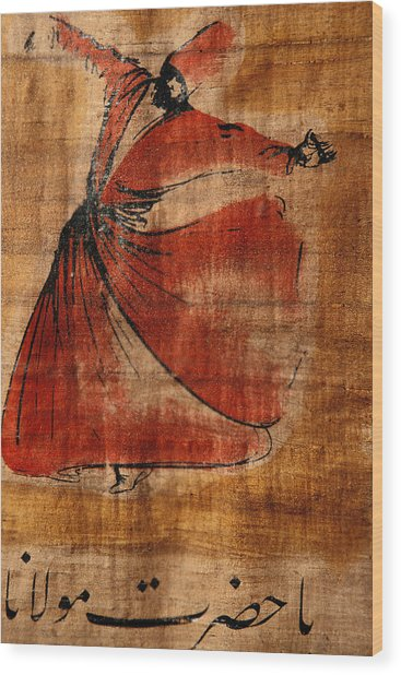 A Beautiful Painting Of A Whirling Wood Print