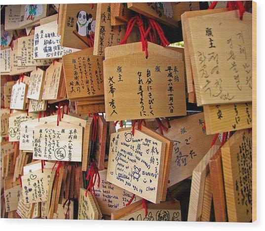 A Thousand Prayers Wood Print