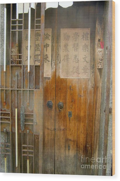 Abandoned Wooden Door With Gate Wood Print by Kathy Daxon