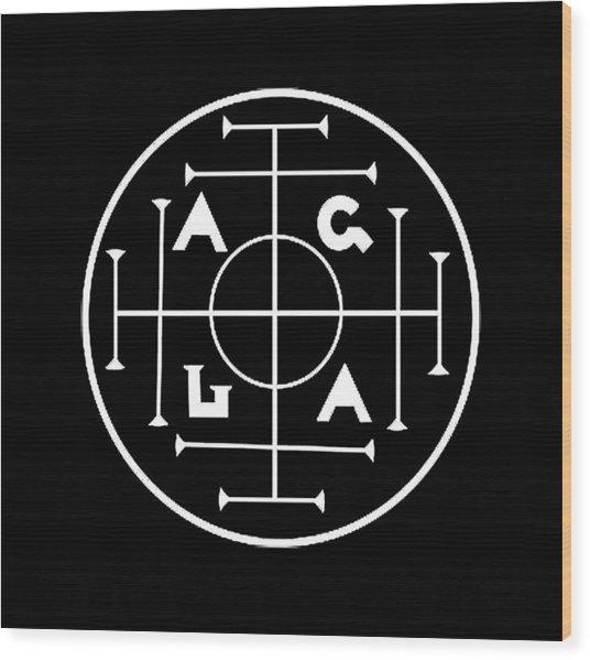Agla Lucky Charm Wood Print