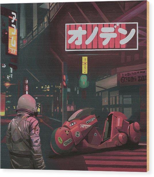Akira Wood Print