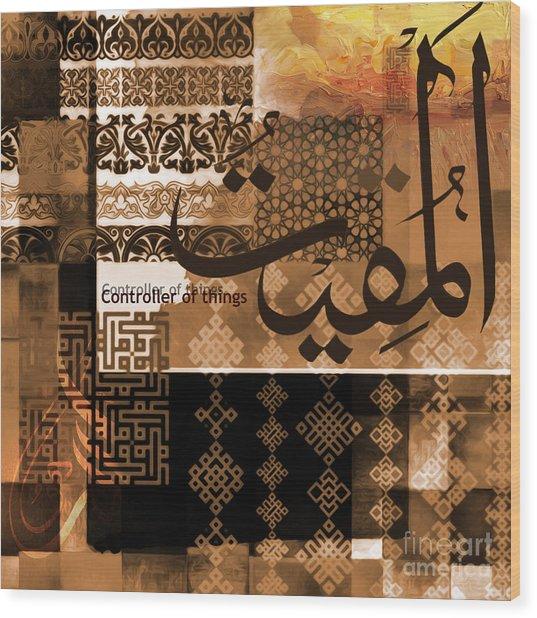 Al Muqeeto Wood Print