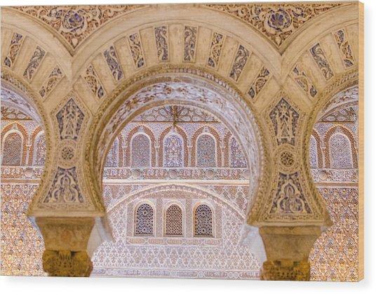 Alcazar Of Seville - Unique Architecture Wood Print