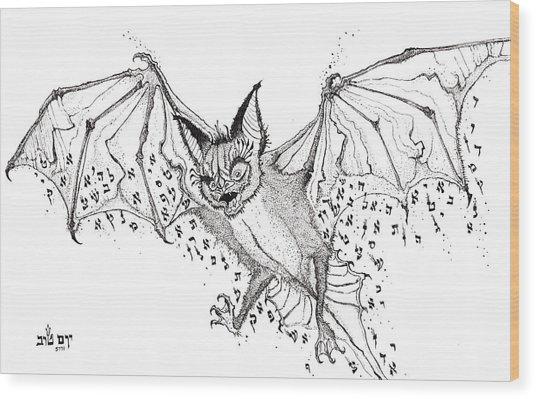 Alef Bat Gimmel Wood Print
