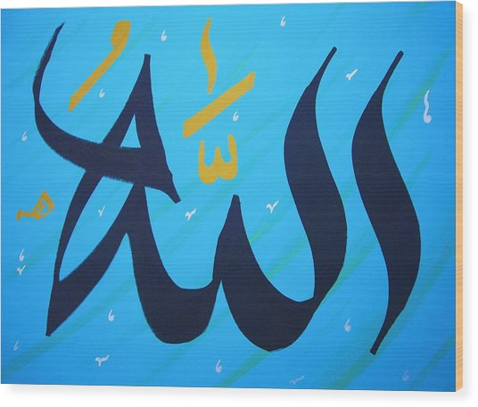 Allah - Turquoise And Gold Wood Print