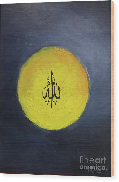 Wood Print featuring the painting Allah-3 by Nizar MacNojia