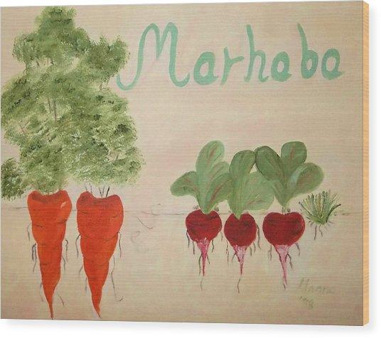 Arabic Welcome To My Kitchen Wood Print by Alanna Hug-McAnnally