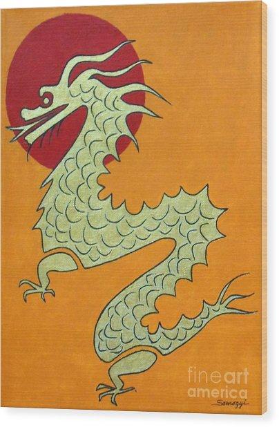 Asian Dragon Icon No. 1 Wood Print