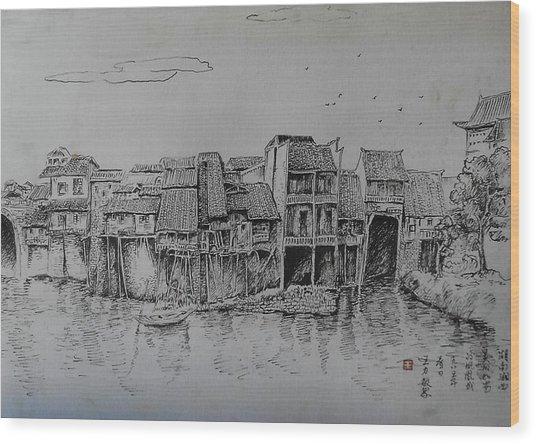 Asian Landscape 1 Wood Print by Min Wang