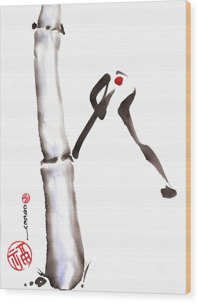 Bamboo Spirit Dance Wood Print