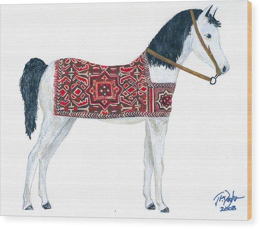 Basiri Wood Print