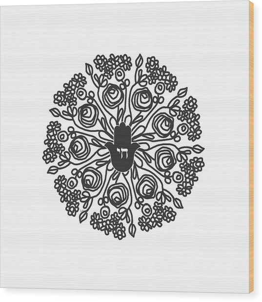 Black And White Hamsa Mandala- Art By Linda Woods Wood Print