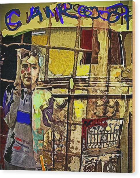 Cairo 07 Wood Print by Noredin Morgan