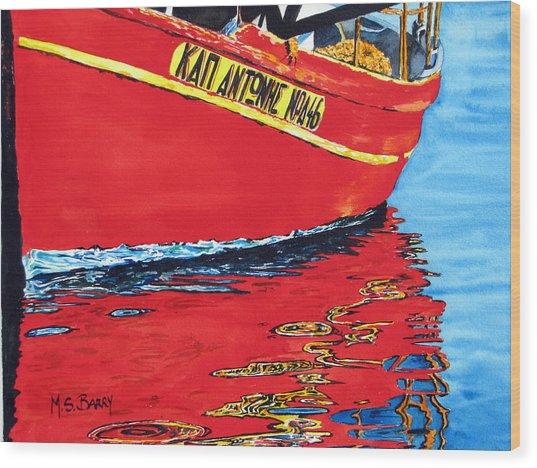 Captain Andonis Wood Print